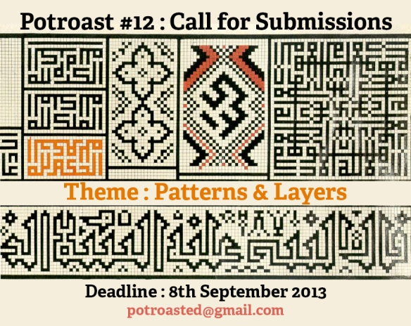 issue 12 call for submissions